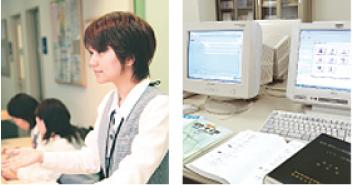 基礎実習(医療機関)