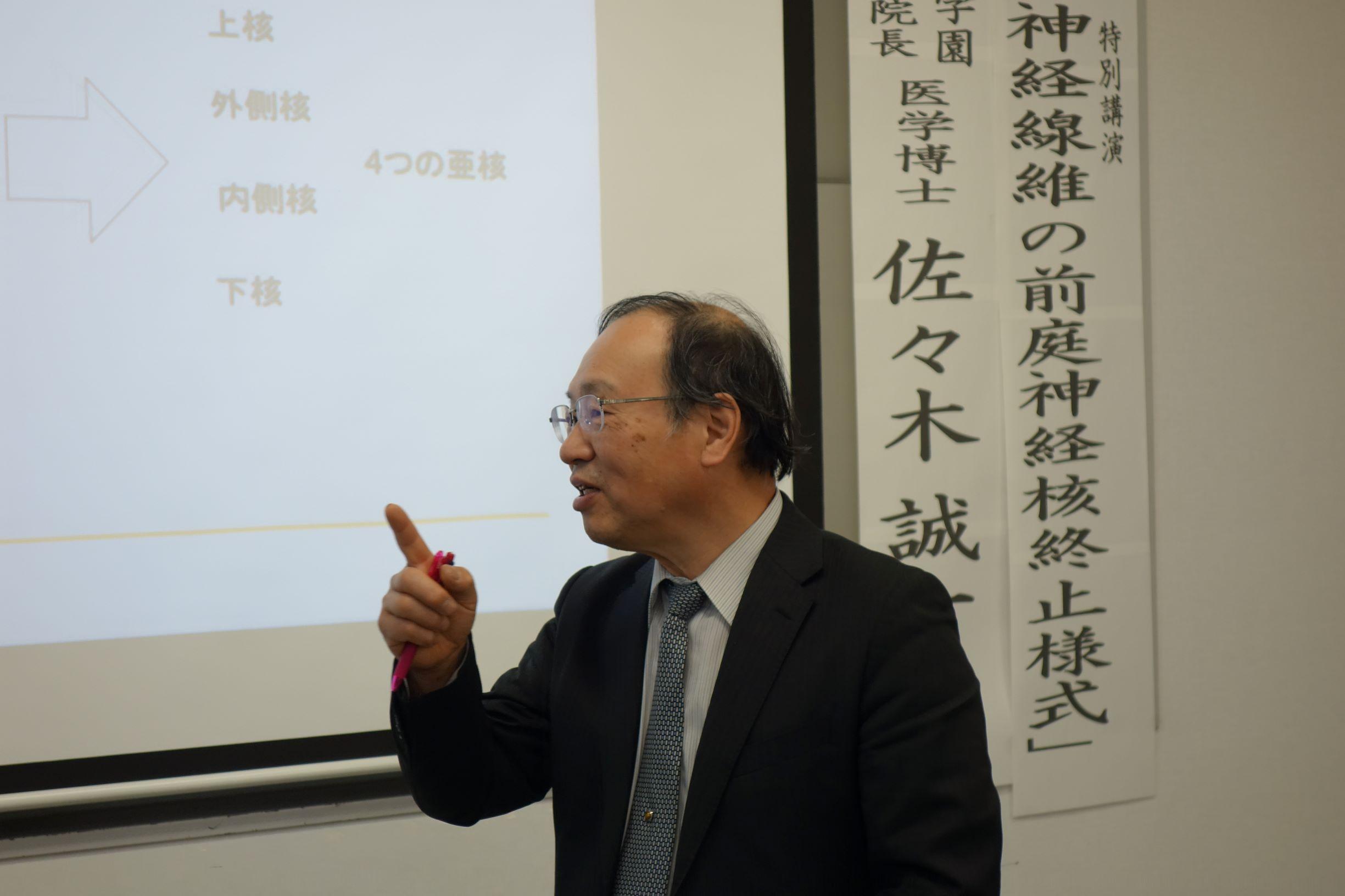 seminar004