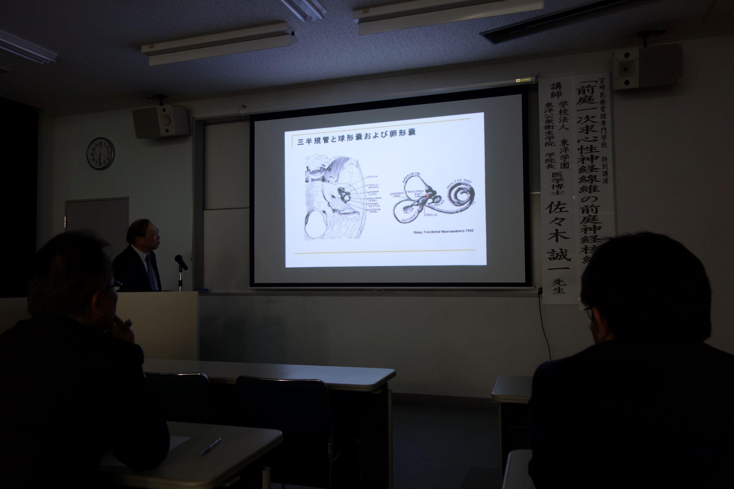 seminar002